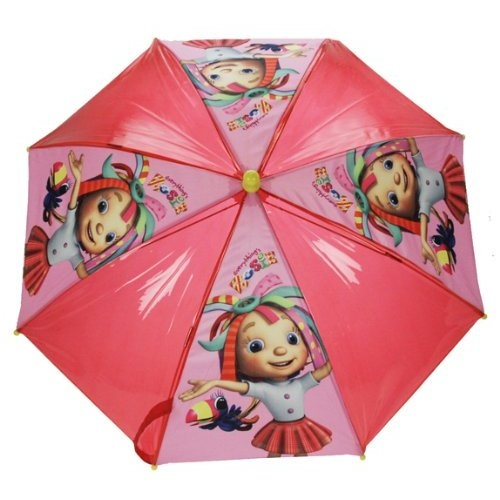 Everything Rosie School Rain Brolly Umbrella