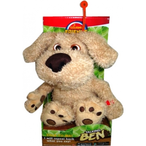 Talking Ben 8 inch Animated Toy
