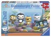 Octonauts 'Always Help' 2x12 Piece Jigsaw Puzzle Game