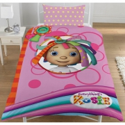 Everything'S Rosie ' Ragdoll' Panel Single Bed Duvet Quilt Cover Set