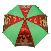 Raa 'The Noisy Lion' School Rain Brolly Umbrella