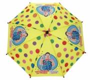Something Special 'Mr Tumble' School Rain Brolly Umbrella