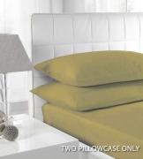 Percale Forest 2 Pk Bedding Pillow Case Set